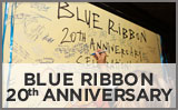 Blue Ribbon 20th Anniversary Bash